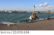 Купить «Памятник затопленным кораблям. Севастополь, Крым», видеоролик № 23010634, снято 21 апреля 2016 г. (c) Яна Королёва / Фотобанк Лори