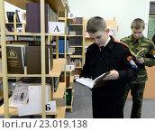Купить «В библиотеке кадетского корпуса полиции», фото № 23019138, снято 24 октября 2013 г. (c) Free Wind / Фотобанк Лори