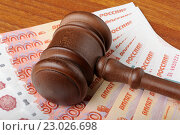 Купить «Судейский молоток лежит на пятитысячных купюрах», фото № 23026698, снято 27 мая 2016 г. (c) Денис Ларкин / Фотобанк Лори