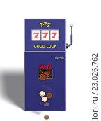 Игровой автомат с тремя семерками. Стоковая иллюстрация, иллюстратор Денис Рубцов / Фотобанк Лори