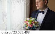 Купить «Портрет жениха с букетом цветов», видеоролик № 23033498, снято 2 июня 2016 г. (c) Vitalii Popov / Фотобанк Лори