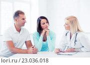 Купить «doctor with patients in cabinet», фото № 23036018, снято 6 июля 2013 г. (c) Syda Productions / Фотобанк Лори