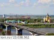 Купить «Строительство стадиона в Нижнем Новгороде к чемпионату мира по футболу в 2018 году», фото № 23038362, снято 4 июня 2016 г. (c) Татьяна Федулова / Фотобанк Лори