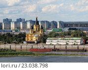 Нижний Новгород (2015 год). Редакционное фото, фотограф Виталий Першин / Фотобанк Лори