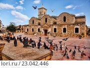 Купить «Церковь Святого Лазаря в Ларнаке. Кипр», фото № 23042446, снято 23 мая 2016 г. (c) Морозова Татьяна / Фотобанк Лори