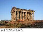 Купить «Храм Бога Митры в Гарни - языческий храм I в. н. э. в Армении.», фото № 23048770, снято 22 июня 2015 г. (c) Людмила Травина / Фотобанк Лори
