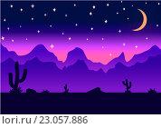Пустыня под ночным небом. Стоковая иллюстрация, иллюстратор David Murk / Фотобанк Лори