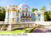 Купить «Санкт-Петербург, Пушкин. Павильон Эрмитаж в Екатерининском парке», фото № 23059966, снято 4 августа 2015 г. (c) FotograFF / Фотобанк Лори