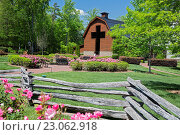 Charlotte, North Carolina - The Billy Graham Library. Стоковое фото, фотограф Jim West / age Fotostock / Фотобанк Лори
