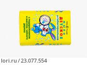 Купить «Туалетное мыло антибактериальное Детское с подорожником и маслом чайного дерева», фото № 23077554, снято 23 апреля 2019 г. (c) Игорь Кутателадзе / Фотобанк Лори