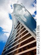 Купить «Московский Международный Деловой Центр», фото № 23078086, снято 10 июня 2016 г. (c) Морозова Татьяна / Фотобанк Лори