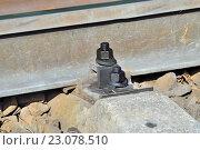 Купить «Рельса и бетонная шпала крупным планом», фото № 23078510, снято 1 мая 2016 г. (c) Сергей Трофименко / Фотобанк Лори
