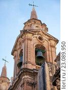 Купить «Bell tower of Church of St Paul's Shipwreck, Valletta», фото № 23089950, снято 24 июля 2015 г. (c) Serg Zastavkin / Фотобанк Лори