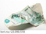 Купить «Скомканная купюра 1000 рублей», эксклюзивное фото № 23090518, снято 14 июня 2016 г. (c) Яна Королёва / Фотобанк Лори