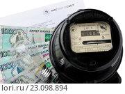 Купить «Электросчетчик, лампа, деньги и квитанция на белом фоне», фото № 23098894, снято 8 июня 2016 г. (c) Денис Ларкин / Фотобанк Лори
