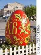 Купить «Фестиваль «Московская весна»», фото № 23101066, снято 6 мая 2016 г. (c) Павел Москаленко / Фотобанк Лори