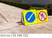 Road signs at the under construction sidewalk in summer day, фото № 23109722, снято 23 июля 2016 г. (c) FotograFF / Фотобанк Лори