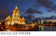Купить «Гостиница Украина, город Москва», видеоролик № 23114934, снято 22 июля 2019 г. (c) Павел Котельников / Фотобанк Лори