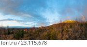 Купить «Colorful rainbow in mountain.», фото № 23115678, снято 24 февраля 2019 г. (c) Юрий Брыкайло / Фотобанк Лори
