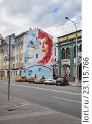 Москва, Новослободская улица, граффити (2016 год). Редакционное фото, фотограф Dmitry29 / Фотобанк Лори