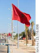 Купить «Национальный флаг Марокко на улице города», фото № 23116898, снято 5 ноября 2013 г. (c) Александр Трофимов / Фотобанк Лори