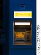 Купить «Ночной банкомат в Самаре», фото № 23144790, снято 29 мая 2016 г. (c) Акиньшин Владимир / Фотобанк Лори