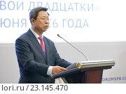 Пин Юй (Ping Yu) - вице-председатель шерпа Китая в B20 на Петербургском международном экономическом форуме ПМЭФ-2016. Редакционное фото, фотограф Игорь Долгов / Фотобанк Лори