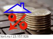 Купить «Красный значок процента на фоне монет», фото № 23157926, снято 13 февраля 2016 г. (c) Сергеев Валерий / Фотобанк Лори