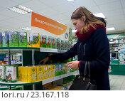 Купить «Женщина выбирает в аптеке лекарственные травы», эксклюзивное фото № 23167118, снято 21 марта 2016 г. (c) Вячеслав Палес / Фотобанк Лори