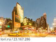 New York - SEPTEMBER 5, 2010: Times Square on September 5 in New. Редакционное фото, фотограф Elnur / Фотобанк Лори