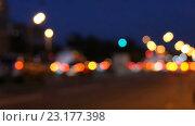 Купить «Абстрактные огни трафика в ночь», видеоролик № 23177398, снято 27 июня 2016 г. (c) Игорь Усачев / Фотобанк Лори