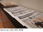 Купить «Газета Коммерсантъ», фото № 23181506, снято 10 декабря 2014 г. (c) Екатерина Марлен / Фотобанк Лори