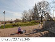 Художница, сидящая на тротуаре, рисует картину в парке Коломенское ранней весной (2016 год). Редакционное фото, фотограф Svet / Фотобанк Лори