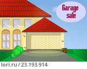 Недвижимость. Дом с гаражом, распродажа. Стоковая иллюстрация, иллюстратор Алла Корниенко / Фотобанк Лори