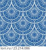 Купить «Векторный бесшовные голубой фон с орнаментом Мандала», иллюстрация № 23214086 (c) Бражников Андрей / Фотобанк Лори
