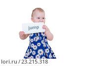 Купить «Маленькая девочка в платьице держит карточку», фото № 23215318, снято 7 апреля 2016 г. (c) Кузнецов Дмитрий / Фотобанк Лори