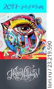 Купить «Оригинальный дизайн для нового 2017 года, китайский зодиак», иллюстрация № 23219590 (c) Олеся Каракоця / Фотобанк Лори