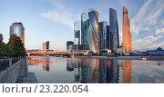 """Международный бизнес-центр """"Москва-Сити"""" на рассвете. Редакционное фото, фотограф Юрий Кирсанов / Фотобанк Лори"""