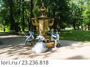 Купить «Памятник самовару. Суксун. Пермский край», фото № 23236818, снято 9 июля 2016 г. (c) Александр Лядов / Фотобанк Лори
