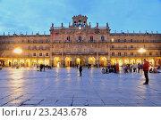 Купить «Night shoot in the Plaza Mayor of Salamanca, Spain.», фото № 23243678, снято 18 декабря 2017 г. (c) age Fotostock / Фотобанк Лори