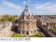 Купить «England, Oxfordshire, Oxford, The Radcliffe Camera Library», фото № 23251498, снято 11 июля 2016 г. (c) age Fotostock / Фотобанк Лори