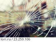 Купить «broken glass with cracks», фото № 23259106, снято 30 сентября 2015 г. (c) Syda Productions / Фотобанк Лори