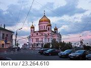 Купить «Храм Христа Спасителя на закате. Москва», фото № 23264610, снято 15 июля 2016 г. (c) Victoria Demidova / Фотобанк Лори
