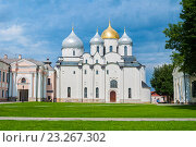 Купить «St Sophia cathedral in Veliky Novgorod, Russia at summer sunny day - architecture landscape view of architecture landmark», фото № 23267302, снято 15 июля 2016 г. (c) Зезелина Марина / Фотобанк Лори