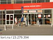 Купить «Гипермаркет Магнит в Энгельсе», фото № 23279394, снято 16 июля 2016 г. (c) Pavel Denisov / Фотобанк Лори