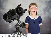 Купить «Девочка-астроном радостно удивлена увиденному в телескопе», фото № 23279766, снято 28 июня 2016 г. (c) Иванов Алексей / Фотобанк Лори
