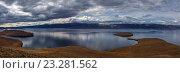 Купить «Панорама большого озера и острова», фото № 23281562, снято 16 сентября 2015 г. (c) Станислав Толстнев / Фотобанк Лори