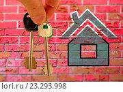 Купить «Ключи от квартиры в руке на фоне красной кирпичной стены», фото № 23293998, снято 11 марта 2014 г. (c) Сергеев Валерий / Фотобанк Лори
