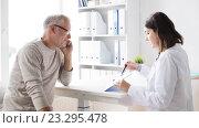 Купить «senior man and doctor meeting at hospital 44», видеоролик № 23295478, снято 15 июля 2016 г. (c) Syda Productions / Фотобанк Лори