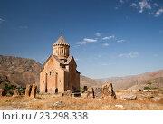 Купить «Древний храм Армении, горы на заднем плане», фото № 23298338, снято 1 августа 2014 г. (c) Анна Костенко / Фотобанк Лори